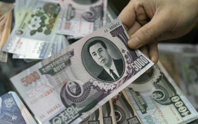 북한 화폐. [동아DB]