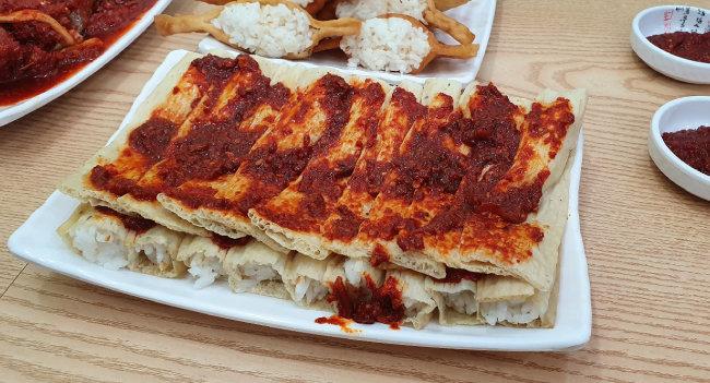 인조고기밥.