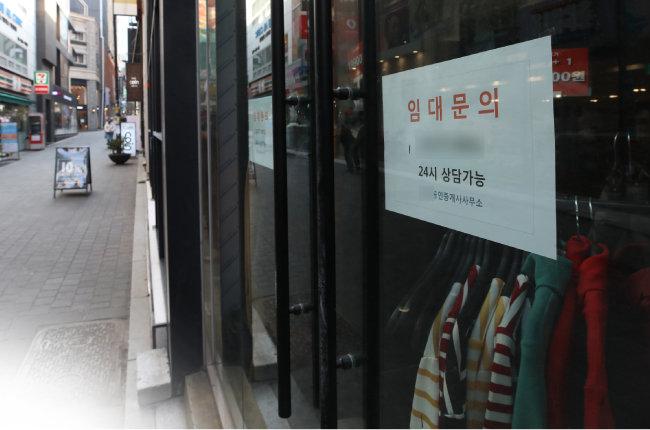 서울 명동의 한 상가에 임대를 알리는 게시물이 붙어 있다. [뉴스1]