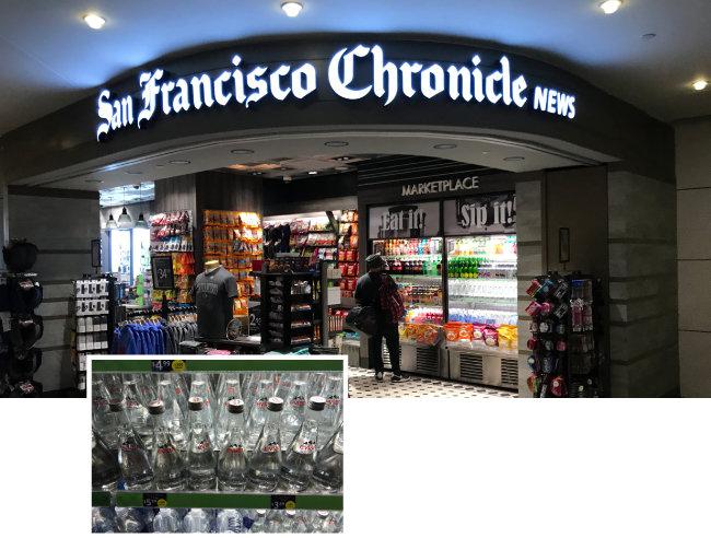 미국 샌프란시스코 국제공항 편의점(위). 유리병에 담긴 물을 판매하고 있다.