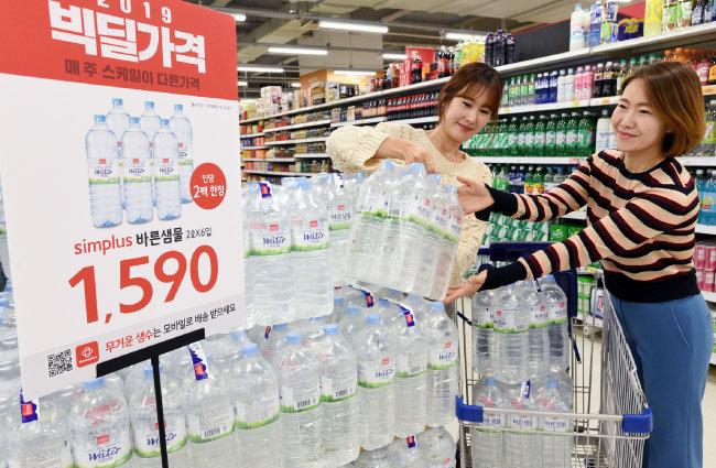 9월 19일 홈플러스 서울 강서점에서 모델이 홈플러스의 PB 생수 '바른샘물'을 쇼핑카트에 담고 있다. [홈플러스 제공]