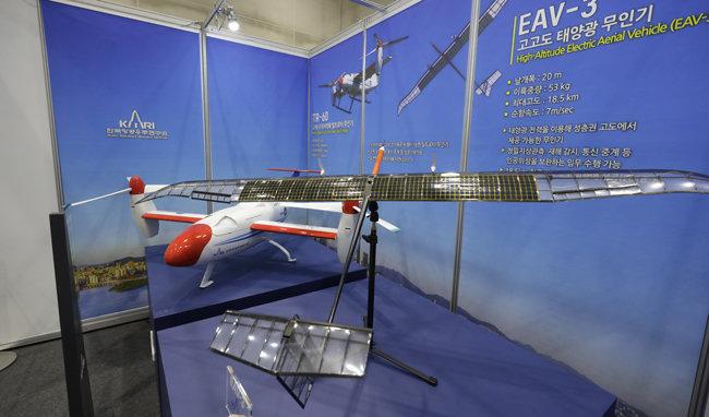 10월 31일 경북 구미시 구미코에서 열린 '제3회 2019 대한민국 스마트 국방 ICT 산업박람회'에서 한국항공우주연구원이 선보인 고고도 태양광 무인기(EAV-3). 박람회는 11월 2일까지 열린다. [지호영 기자]