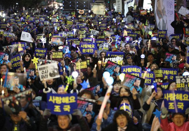 11월 9일 서울 서초구 서초동 교대역 삼거리에서 열린 검찰개혁 촉구집회. [뉴스1]