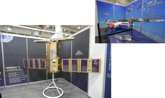 한국항공우주연구원이 전시한  다목적 실용위성(아리랑) 5호 모형과 고고도 태양광 무인기(EAV-3).