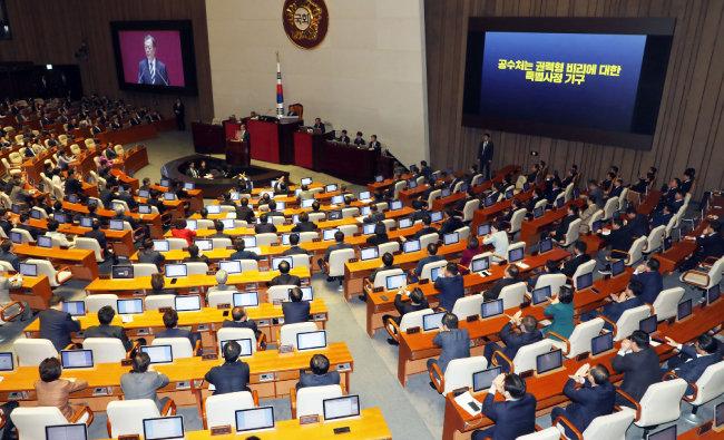 10월 22일 열린 국회 본회의에서 문재인 대통령이 2020년도 예산안 시정연설을 하며 공수처 설치와 관련해 발언하자 자유한국당 의원들이 의원석에서 손으로 거부 의사를 밝히고 있다. [뉴스1]