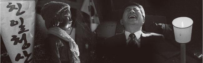 """30대 前민노당원이 본 집권 86세대 """"선악이분법·피해의식에 사로잡힌 사이비 교주, 탐욕 가득한 제사장"""""""