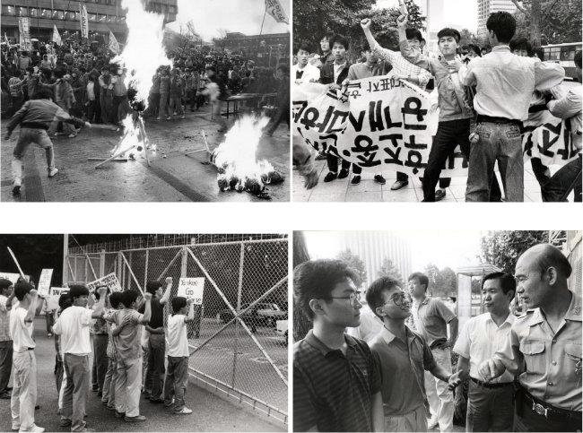 1980년대 대학가 시위 모습. [동아DB]