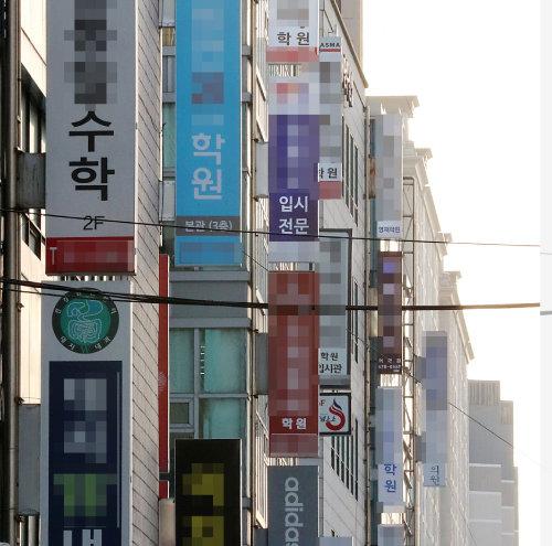 서울 강남구 대치동 학원가. [동아DB]