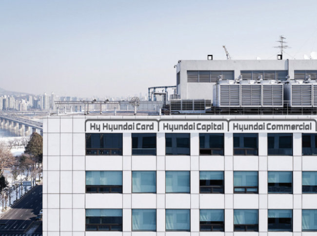 서울 영등포구 여의도동 현대카드·현대캐피탈 사옥. [현대카드 제공]