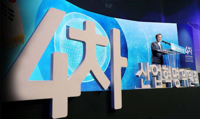 문재인 대통령이 10월 11일 서울 마포구 에스플렉스센터에서 열린 4차산업혁명위원회 출범 및 제1차 회의에서 인사말을 하고 있다. [뉴스1]