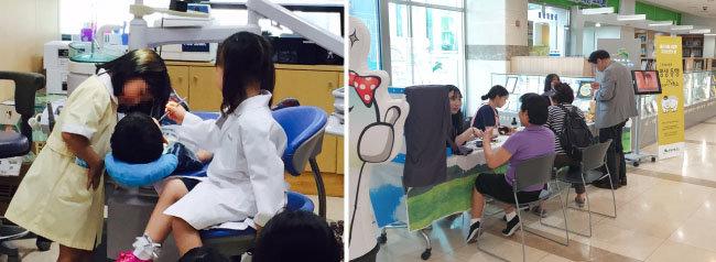 서울 은평구보건소가 관내 어린이를 대상으로 진행하는 치과체험교실(왼쪽)과 구강보건의 날 기념 행사. [은평구보건소 제공]