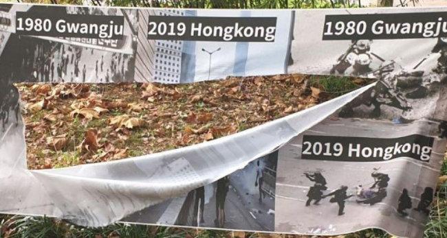 2019년 11월 19일 서울대 도서관 외벽에 설치된 레넌벽이 훼손된 채로 발견됐다.