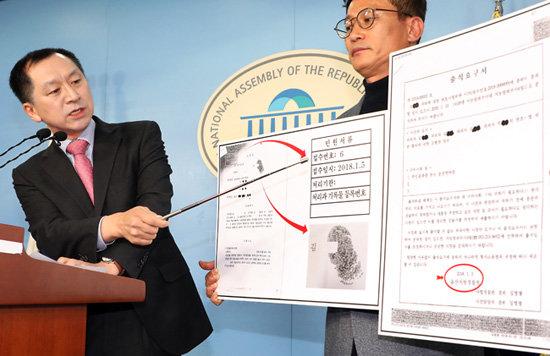 김기현 전 울산시장이 2019년 11월 27일 국회 정론관에서 기자회견을 열고 황운하 대전지방경찰청장에 대한 검찰의 조속한 구속수사를 촉구하고 있다. [뉴시스]