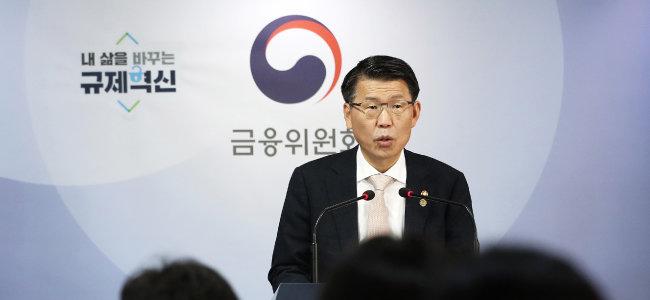 은성수 금융위원장이 2019년 11월 14일 서울 종로구 정부서울청사 브리핑룸에서 파생결합펀드(DLF) 사태의 재발 방지를 위해 '고위험 금융상품 투자자 보호 강화를 위한 종합 개선방안'을 발표하고 있다. [뉴스1]