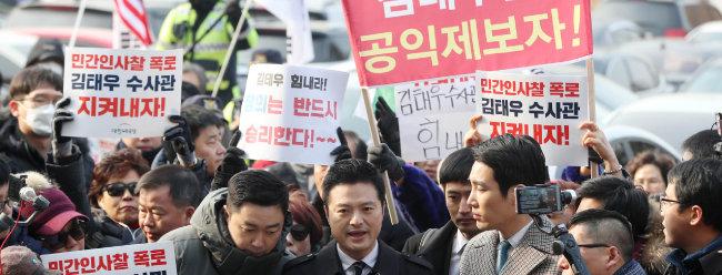 청와대 특별감찰반의 민간인 사찰 의혹을 제기한 김태우 전 수사관이 2019년 2월 12일 공무상 비밀 누설 혐의로 피의자 신분 조사를 받기 위해 수원지방검찰청으로 들어서고 있다. [뉴시스]