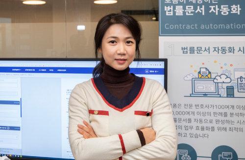 서울핀테크랩에 입주한 '리걸 테크(Legal Tech)' 기업 '아미쿠스렉스'의 정진숙 대표. [조영철 기자]