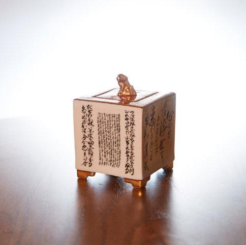 수호동물 고마이누가 인상적인 일본 향로.