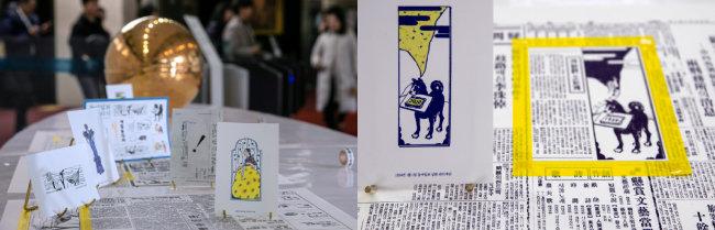 새하얀 상 위에 놓인 황금빛  구(球)와 여러 오브제.  [박해윤 기자]