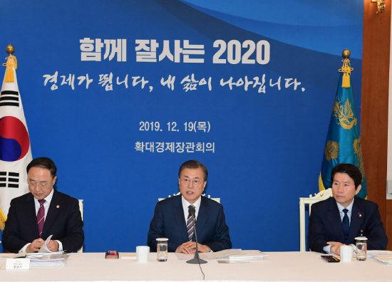 지난해 12월 19일 청와대에서 열린 확대경제장관회의에서 문재인 대통령이 발언하고 있다. [청와대사진기자단]