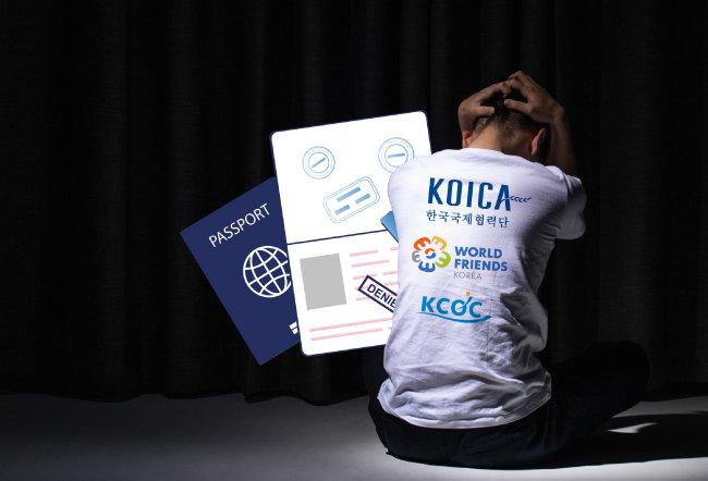 적법 비자 없이 활동 코이카 NGO 봉사단