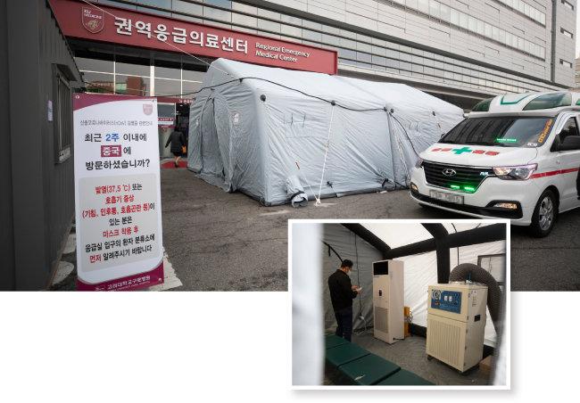 고려대 서울 구로병원 권역응급의료센터 앞 선별진료소. [지호영 기자]
