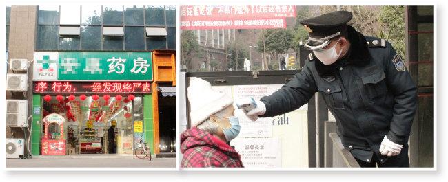 약국은 영업을 하지만 마스크 등은 구하기 어렵다(왼쪽). 아파트에 들어가려면 입구에서 체온 검사를 받아야 한다.