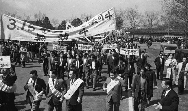 1960년 3·15 부정선거는 국민적 공분을 일으켜 4·19혁명을 촉발했다. [동아DB]