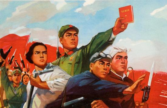 중국 문화혁명 시기 홍위병. [GettyImage ]