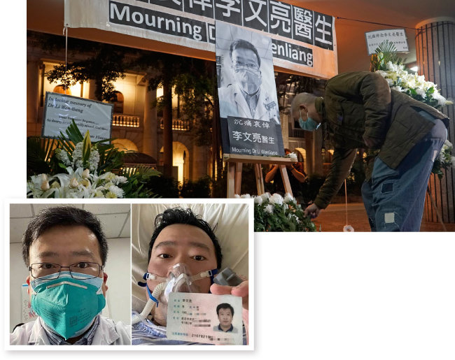 2월 7일 마스크를 쓴 홍콩 남성이 이날 세상을 뜬  중국 안과의사 리원량(작은 사진) 씨의 사진 아래  국화를 헌화하고 있다.  [뉴시스]