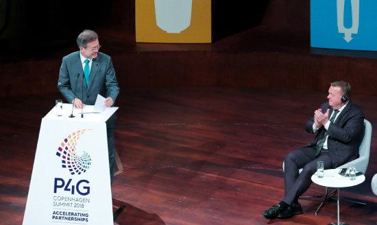 문재인 대통령이 2018년 10월 20일 덴마크  DR 콘서트 홀에서 열린 P4G(녹색성장과 글로벌 목표를 위한 연대) 정상회의에서 기조연설을 했다. [청와대사진기자단]
