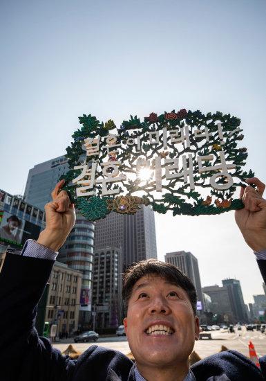 저출산은 한국 사회의 묵은 숙제다. 결혼미래당은 3000만 원의 결혼장려금 지원을 공약으로 내세웠다.