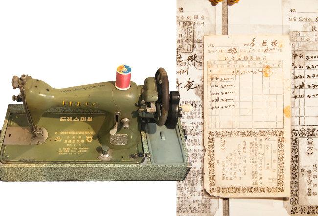 재봉틀 수집가 이일승(65) 씨 어머니가 1960년대부터  사용하던 국산 '드레스미싱'(왼쪽). 1960년대 재봉틀 판매사의  '대금지불명세표'.