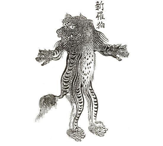 일본 악서 '신서고악도'에 실려 있는 '신라박' 그림.  신라박은 동물 가면을 쓰고 춤을 추는 신라의 놀이 문화를 일컫는다. 이 그림은 사자 가면이 붙은 의상에 두 사람이 들어가 일어선 모습이다. [한국전통연희사전 제공]