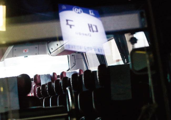 코로나19의 최대 피해 지역은 대구다. 대구행 버스가 텅 비어 있다. [뉴스1]