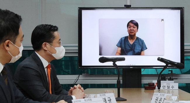 안철수 국민의당 대표가 3월 9일 국민의당 최고위원회의에 화상으로 참여해 발언하고 있다.  [뉴시스]