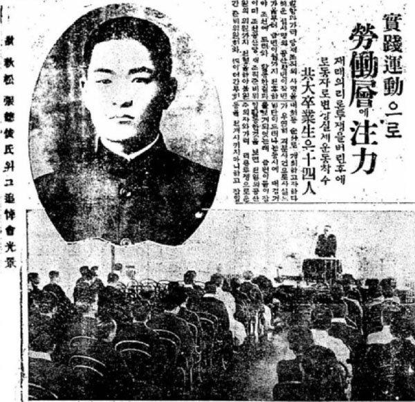 한국 최초의 순직 기자 장덕준 선생 추도회를 보도한 동아일보 1930년 4월 3일자 기사. [동아DB]