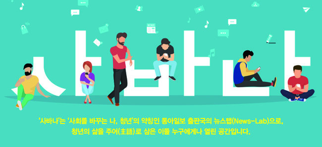 코로나19 쇼크, 대학 상권 몰아닥친 '해고 쓰나미'