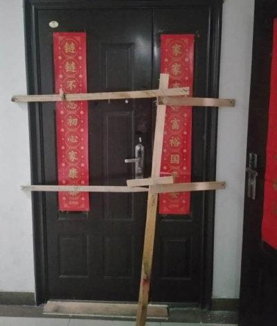 중국 안후이성 허베이시 한국인 거주 아파트 현관문이 각목으로 가로막혀 있다. [한국 교민 제공]