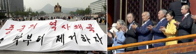 2012년 5월 28일 서울 종로구 광화문광장에서 안양외고 학생들이 중국의 역사왜곡에 항의하는 플래시몹을 선보이고 있다(왼쪽). 2015년 9월 3일 대통령으로는 처음 중국 전승절 열병식에 참석한 박근혜 전 대통령(오른쪽 두 번째). [동아DB]
