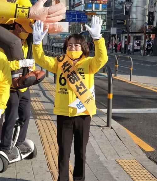 6일 오전, 서울 지하철 4호선 범계역 근처 버스정류장에서 추혜선 정의당 후보가 시민들을 향해 인사를 건네고 있다. [이현준 기자]