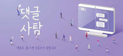 '문외한' 공무원이 감염병 대응 요직 꿰차다니…