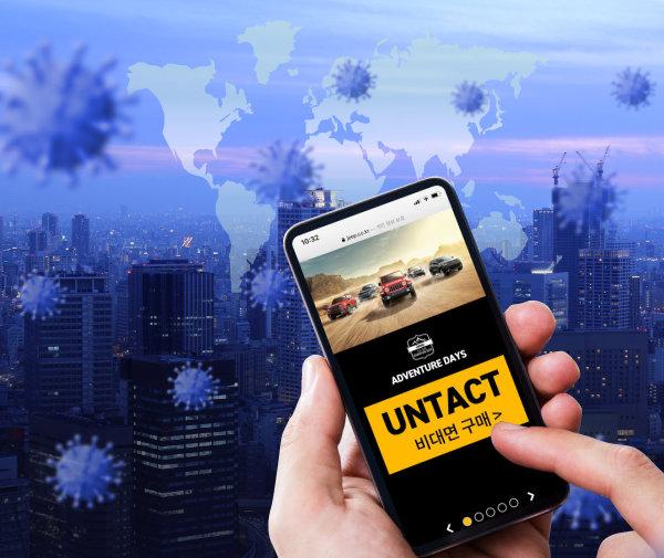 중국發 언택트 기술 혁명, 코로나19가 준 선물?
