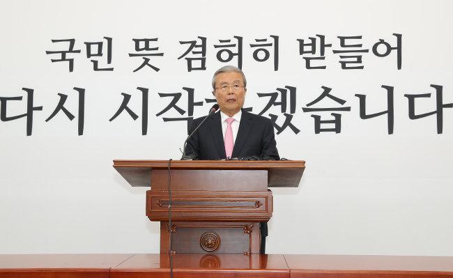 김종인 미래통합당 총괄선대위원장이 4월 16일 서울 여의도 국회에서 대국민 기자회견을 하고 있다. [뉴시스]