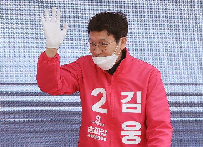 김웅 미래통합당 국회의원 당선인. [뉴시스]