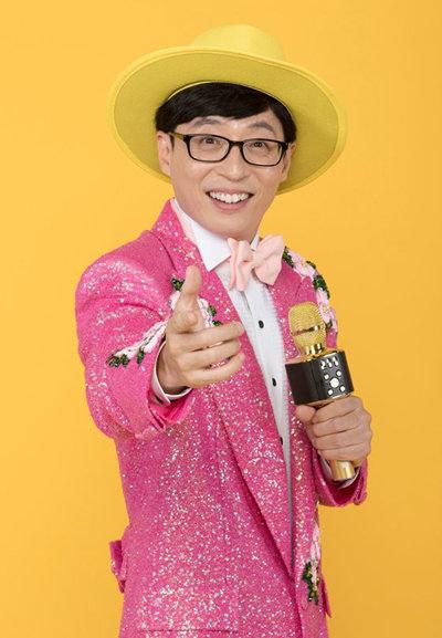 지난해 개그맨 유재석이 신인 트로트 가수 '유산슬'로 변신해 출연한 MBC 예능프로그램 '놀면 뭐하니'는 밀레니얼 세대에게 큰 즐거움을 선사했다. [MBC 제공]