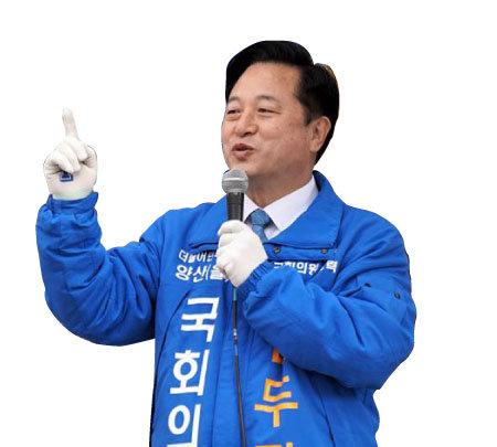 [김두관  페이스북 ]
