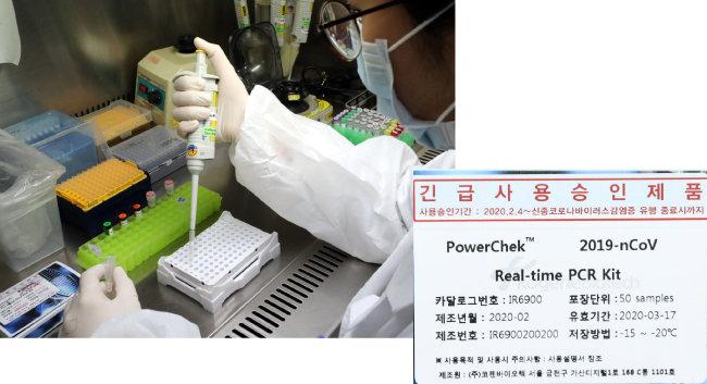2월 6일 서울 종로구 서울대병원 의생명연구원에서 한 연구원이 '실시간 유전자증폭(RT-PCR)' 검사를 하고 있다(왼쪽). RT-PCR 검사법으로 6시간 만에 코로나19 감염 여부를 확인할 수 있는 코젠바이오텍 진단시약. 2월  5일 식약처 긴급사용승인을 받았다. [안철민 동아일보 기자, 뉴스1]