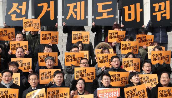 2019년 1월 31일 시민단체 정치개혁공동행동 회원들이 서울 여의도 국회에서 선거제도 개혁을 요구하는 구호를 외치고 있다. [뉴스1]