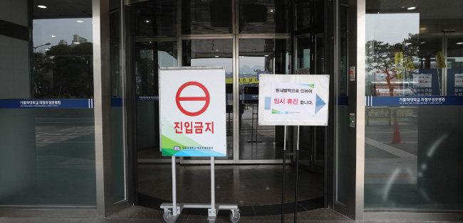 3월 말 코로나19 집단 감염이 발생해 폐쇄가 결정된 의정부성모병원 문이 닫혀 있다. [뉴시스]