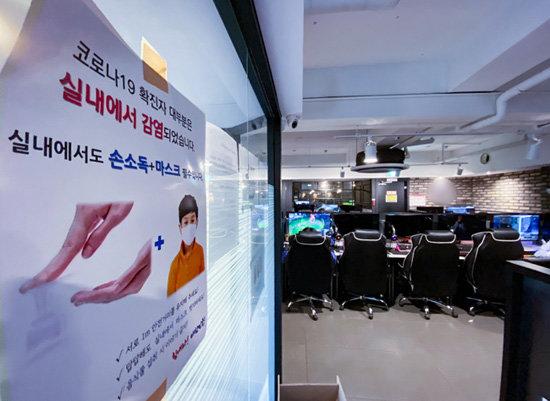 22일 오후 서울 한 PC방 모습. [뉴스1]
